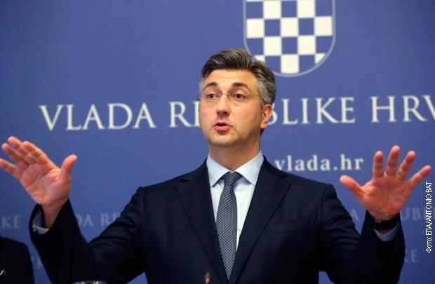 Andrej Plenković (arhivska fotografija)