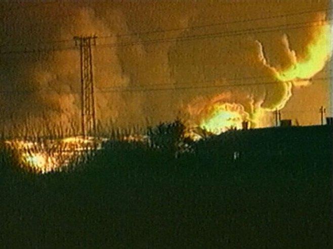 Godišnjica NATO bombardovanja Foto: RTRS