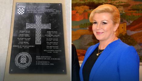 Foto: Vlada Srbije, Facebook undos-zagreb.hr Promo Ustaška ploča u Jasenovcu
