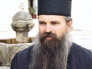 Vladika Teodosije Foto: RTS