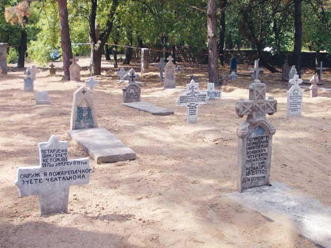 Površina groblja sa stotinak humki biće zatravljena (Foto B. Kartalović)