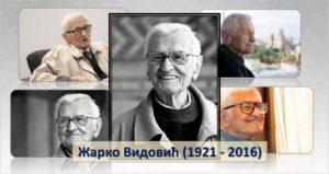 Жарко Видовић (Извор: Двери.рс)