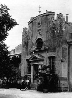 Crkva Sv. apostola Petra i Pavla u Rogaškoj Slatini; crkva je srušena 1961. a na njenom mestu se sada nalazi velnes-centar