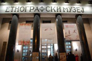 Etnografski muzej u Beogradu