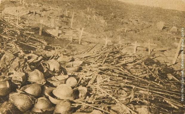 Grobovi srpskih vojnika na Kajmakčalanu