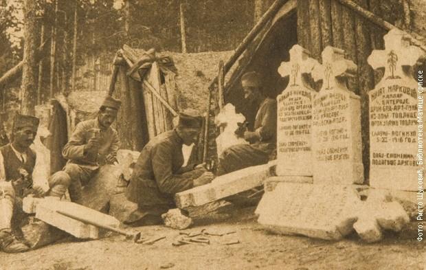 Izrada spomenika za Kajmakčalan