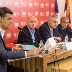 Osma medijska konferencija dijaspore i Srba u regionu