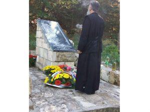 Višegrad - sjećanje Foto: SRNA