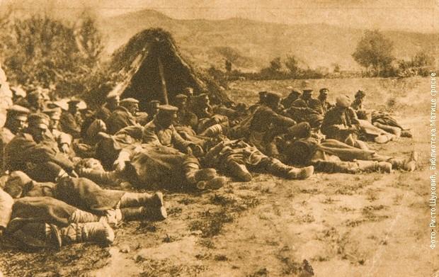 Заробљени бугарски војници