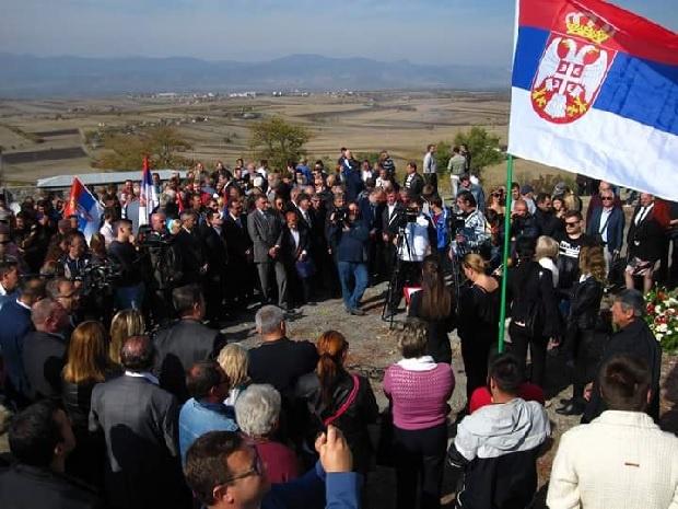 Komemorativni skup na Zebrnjaku / Foto M. Stančić