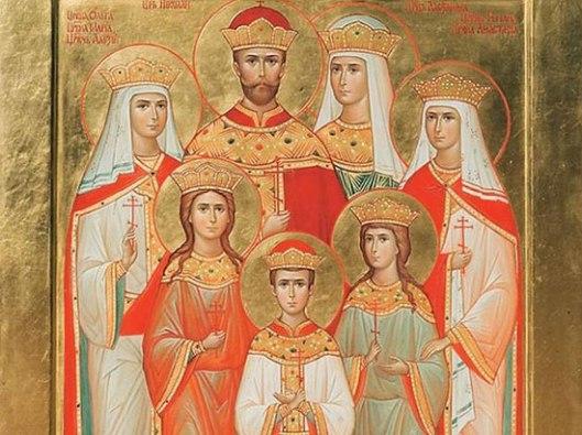 Sveta carska porodica