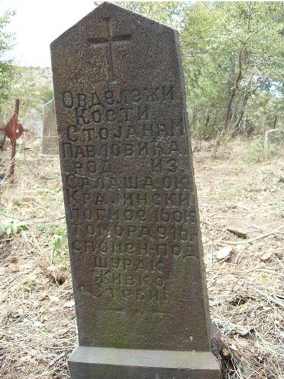 Slika 3. Jedan od bolje očuvanih spomenika, nakon čišćenja groblja – Lokacija Skočivir