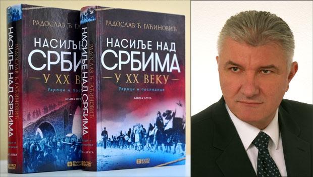Prof. dr Radoslav Gaćinović / Foto: Igor Marinković