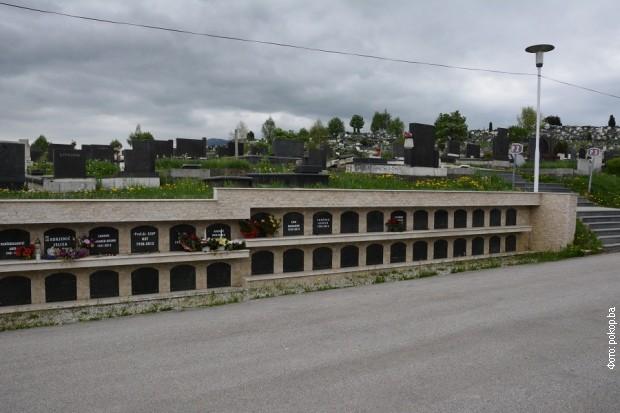 """Groblje """"Bare"""" u Sarajevu (arhivska fotografija)"""
