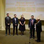 """Izložba """"Album sećanja"""" u Ambasadi RS u Moskvi"""