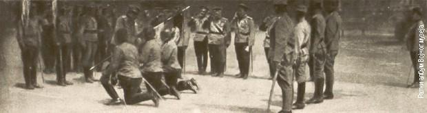 Komandant divizije predaje zastave četvorici komandanata pukova