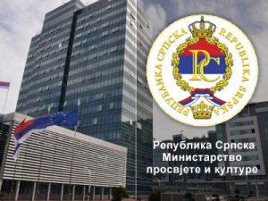 Ministarstvo prosvjete i kulture Republike Srpske Foto: RTRS