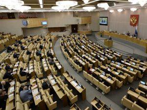 Rusija - državna DumaFoto: RIA Novosti