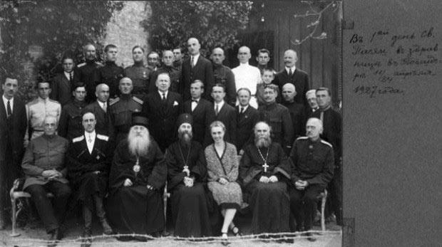 UTOČIŠTE Ruski emigranti u Kraljevini SHS