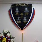 U Policijskoj stanici Ugljevik danas je otkrivena i osveštana spomen-ploča sa imenima četiri poginula policajca u odbrambeno-otadžbinskom ratu, a povodom obilježavanja krsne slave Ministarstva unutrašnjih poslova Republike Srpske - Aranđelovdana.