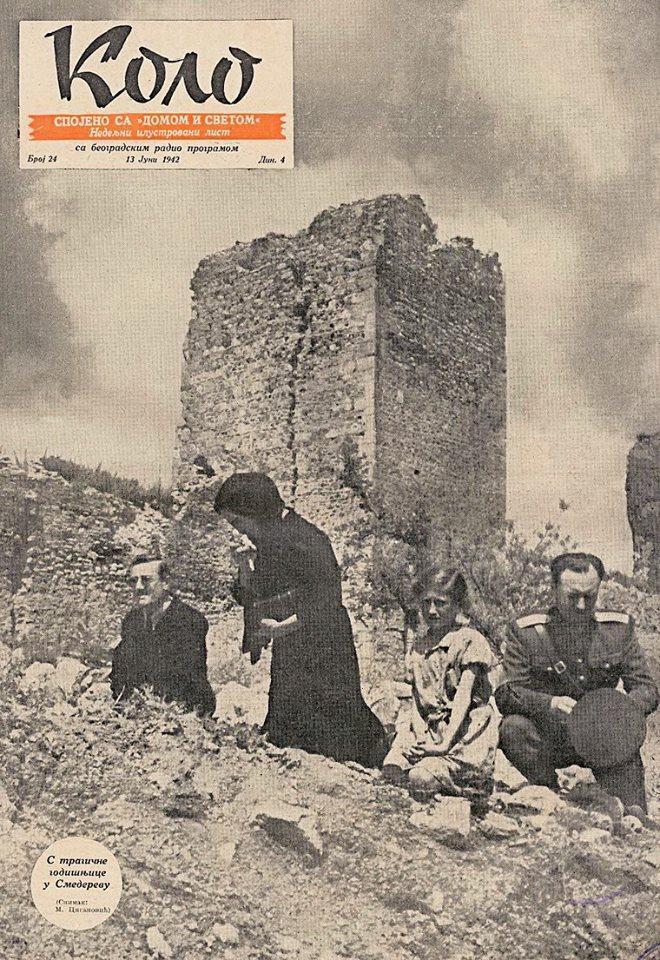 Naslovna strana okupacionog časopisa na godišnjicu tragedije 1942. Kolekcija Dušan Napijalo