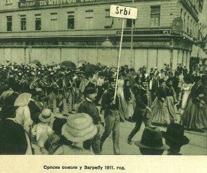 Srpski sokoli u Zagrebu 1911. godine