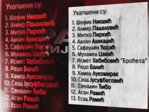 Ухапшени за злочине над Србима у Коњицу Фото: РТРС
