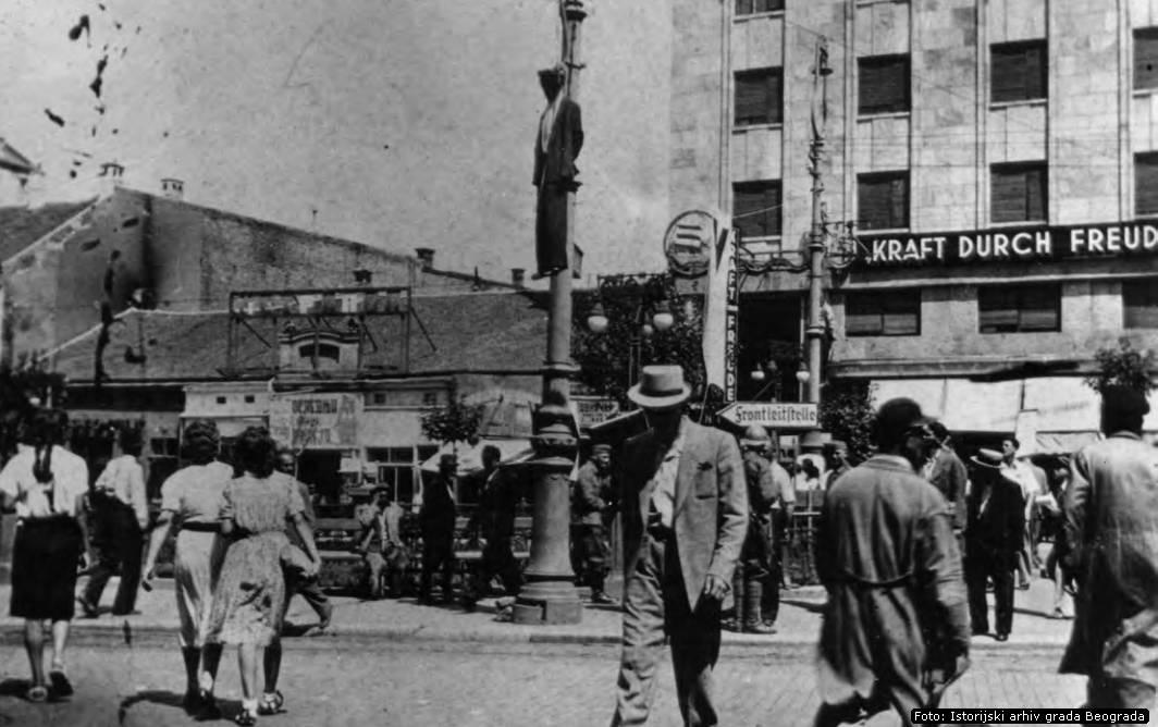 Vješanje na Terazijama, Beograd, avgusta 1941.