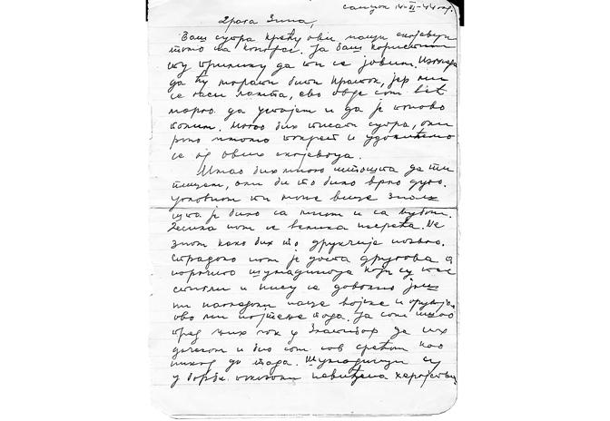 """Penezić je supruzi Zini pisao i o izgledu Zvezdinog stadiona Ma""""rakana"""", osmišljenog po razglednici sličnog u švajcarskoj Lozani"""