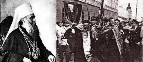 Patrijarh Varnava Rosić i borba protiv konkordata