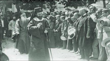 Patrijarh Lukijan u Karlovcima