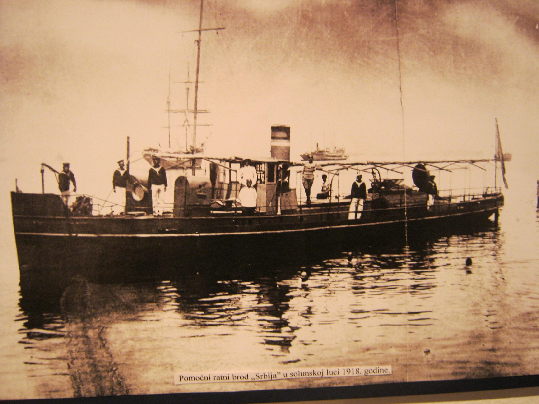 """Ratni brod """"Srbija"""" u solunskoj luci"""