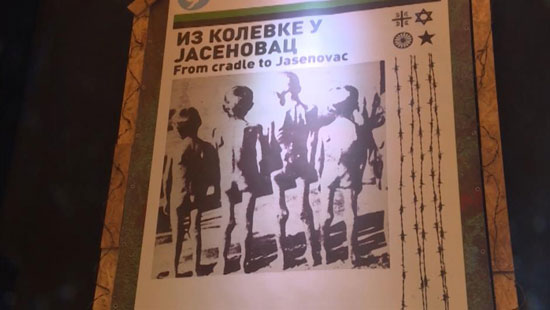 Izlobžba o Jasenovcu u UN (Foto: Tanjug/N1)