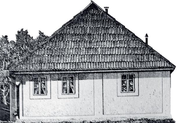 Rodna kuća velikog pesnika