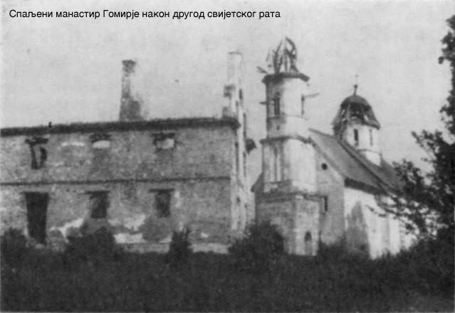 Manastir Gomirje posle 1945. (fotografija preuzeta sa portala Eparhije gornjokarlovačke)