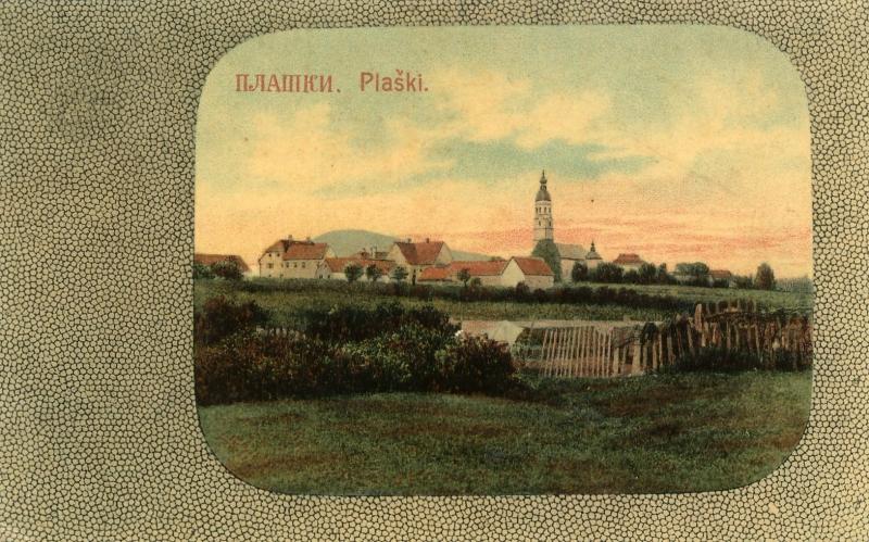Plaški u vreme Austro-Ugarske, 1908. g. Pogled na sabornu crkvu Vavedenja presvete Bogorodice i vladičanski dvor