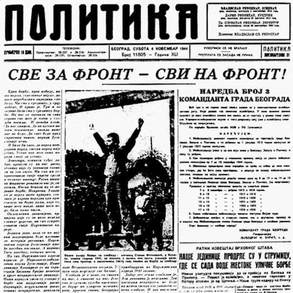 """Naslovna strana """"Politike"""""""