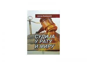 Knjiga, Sudija u ratu i miru (Foto: https://www.kupindo.com)