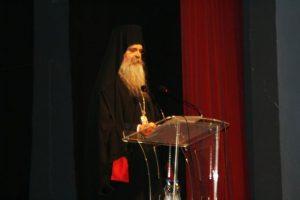 Njegovo preosveštenstvo episkop raško-prizrenski i kosovsko-metohijski Teodosije u obraćanju na akademiji povodom 14 godina od martovskog pogroma.