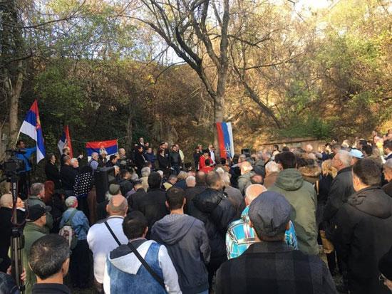 """Фото: ФБ страница """"У име народа – за слободну Србију"""""""