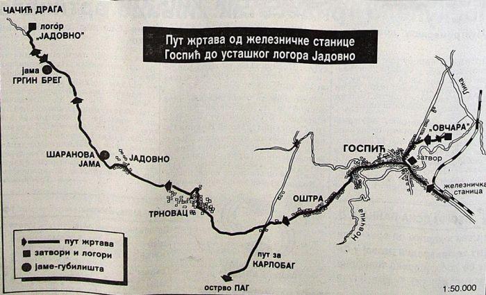 Skica kojom je prikazana savremena golgota za desetine hiljada nedužnih žrtava genocida u Nezavisnoj državi Hrvatskoj