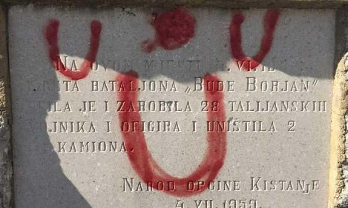Spomenik antifašistima u nacionalnom parku Krka