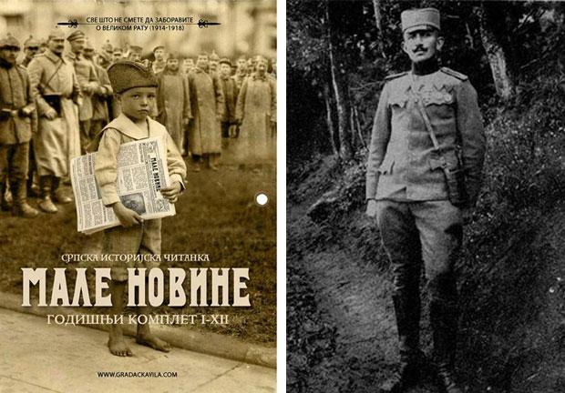 """""""Male novine"""" // Mihailo Madžarević - Foto Vikipedija"""