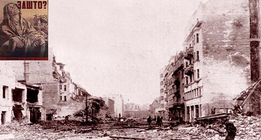 Savezničko bombardovanje 1944. godine