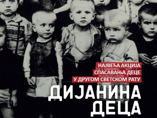 """Film """"Dijanina deca"""" Foto: RTS"""