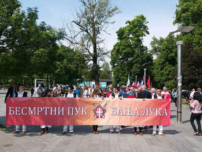 Besmrtni puk Banjaluka Foto: RTRS