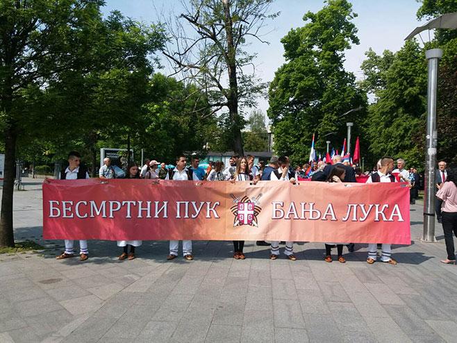 Besmrtni puk Banjaluka (Foto: RTRS)
