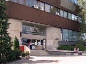 Muzej Republike Srpske Foto: RTRS