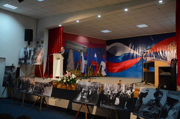 foto I.Radulović