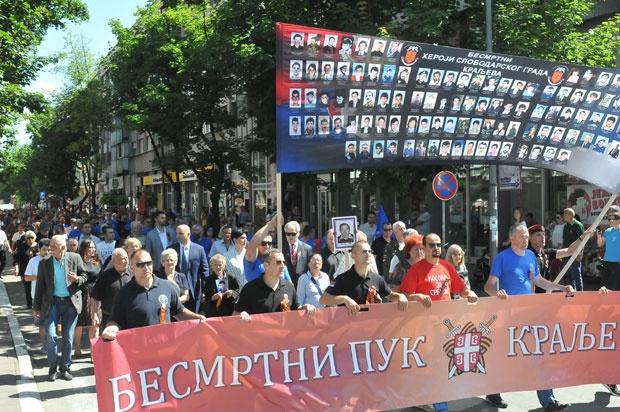 Foto:G.Šljivić ,Z. Gligorijević,I.Radulović